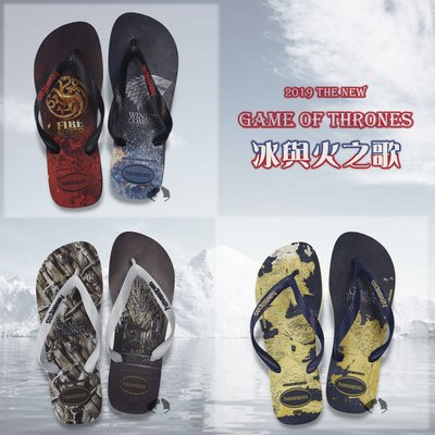 Havaianas Game Of T...