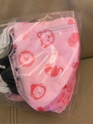 淨新 幼童 幼幼 立體粉色口罩 無盒 現貨