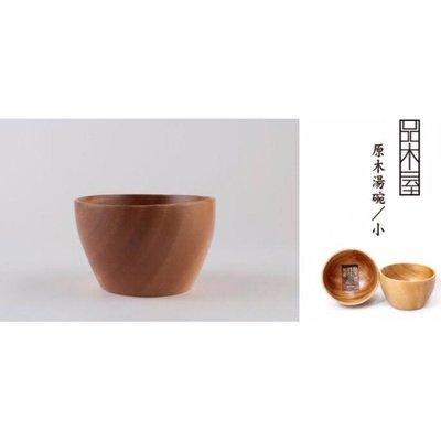 熱銷 原木 托盤 碗盤 沙拉盤 長盤 品木屋 沙拉盤 木盤 點心盤 水果盤 圓盤【CF-02B-36963】