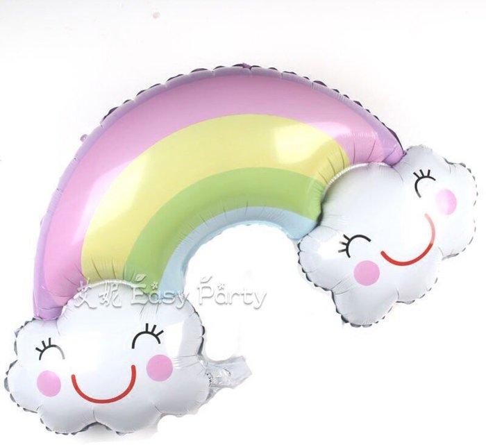 ◎艾妮 EasyParty ◎ 現貨🎈【大彩虹雲朵氣球】 女寶週歲 男寶週歲 生日派對 氣球佈置 滿周歲佈置 現場佈置