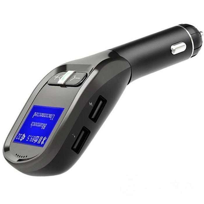 G11新款車載藍牙mp3 雙USB藍牙車載充電器 大屏車載藍牙fm發射器