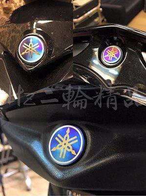 Hz二輪精品 音叉 鈦片 燒鈦 logo 標誌 正鈦合金 三代勁戰 勁戰 儀表 大盾 尾燈下蓋 三代戰 非 彩鈦 貼紙