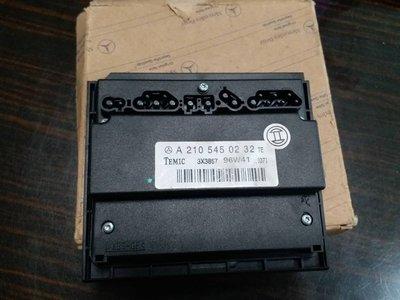 風扇補助繼電器(全新) BEN W210 E320
