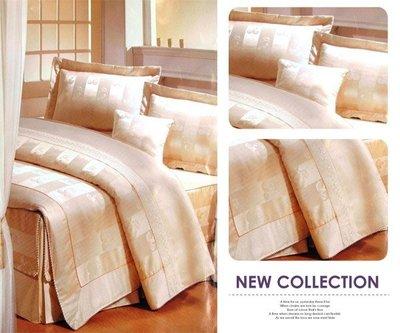 【芃云生活館】專櫃商品【米白】精梳棉緹花加大雙人床罩五件組