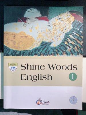 新月圖書Shine Woods English 1 醒吾科技大學 應用英語系 附光碟范瑞芬等著#全新現貨