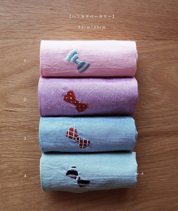 京都【ハンカチベーカリー】日本製 電繡 領結 系列 條紋 點點 格紋 33cm 手帕