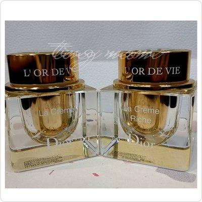 Dior迪奧 生命之源金萃乳霜50ML(一般款&豐潤款-附挖棒)白盒全新品