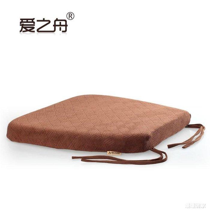 愛之舟記憶棉餐椅坐墊椅墊椅子坐墊座墊NNJ-1313【暖暖居家】