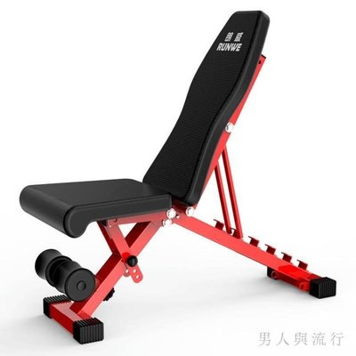 啞鈴凳仰臥板仰臥起坐輔助器運動健身器材家用多功能健身椅 FF2809【全場免運】