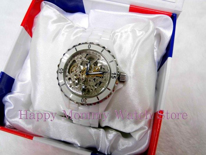 【幸福媽咪】網路購物、門市服務 Valentino Coupeau 范倫鐵諾 白陶瓷 自動機械表 61293G