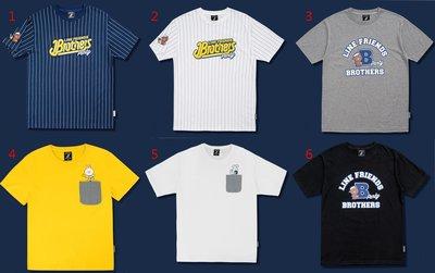 中信兄弟 T恤 口袋短T 條紋 短T LINE FRIENDS BROTHERS 主題日 熊大 莎莉 衣服 黃色 藏青