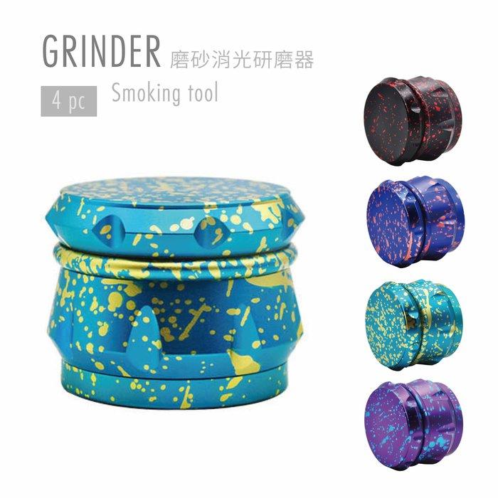 黑羊選物 Grinder 磨砂噴沫四層研磨器 航太鋁製 盒裝 三色可挑 鑽石型刀片 好握設計 研磨不費力