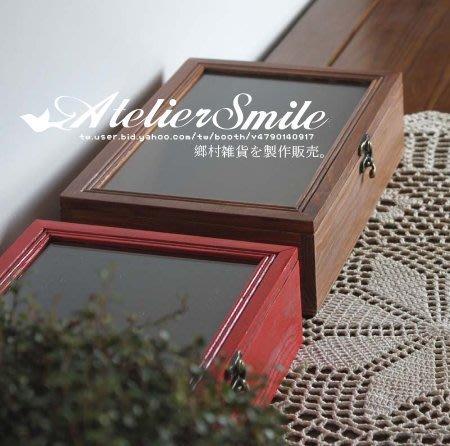 [ Atelier Smile ] 鄉村雜貨 復古原木玻璃蓋收納盒 裝飾陳列 內底絨布 兩色選 小款 (現+預)