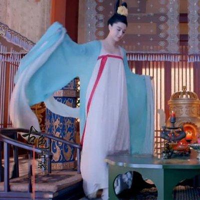 武則天武媚娘傳奇古裝齊胸襦裙 舞蹈漢服 武才人舞蹈演出服裝 古裝