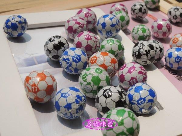 3號味蕾 量販團購網~77足球巧克力3000公克量販價..提供分裝服務