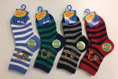 現貨 日本製 World Rhythm mini 兒童 中筒襪 短襪  襪子 童襪 學生襪 短襪 棉襪 (挖土機)