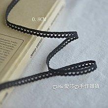 『ღIAsa 愛莎ღ手作雜貨』(90cm)多色精細棉線雅尚條碼蕾絲服裝製衣手工花邊輔料寬0.6cm