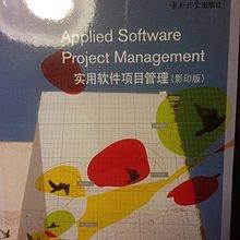 [全新的專案管理英文原文書] Applied Software Project Management