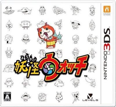 3DS 妖怪手錶 純日版 (3DS台灣中文機不能玩) 二手品