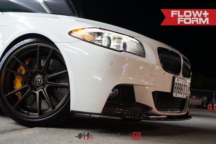 ㊣HRE FlowForm - FF04 BMW F10/F11 實著 與眾不同 旋壓精緻鋁圈 客製化顏色 / 制動改