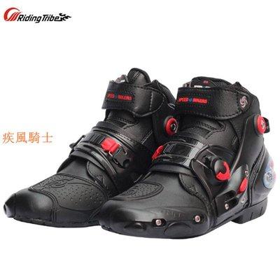 疾風騎行-17年 RidingTribe 男 摩托車鞋 防摔靴 賽車騎行鞋 騎士機車短靴 防護透氣鞋 A9002部