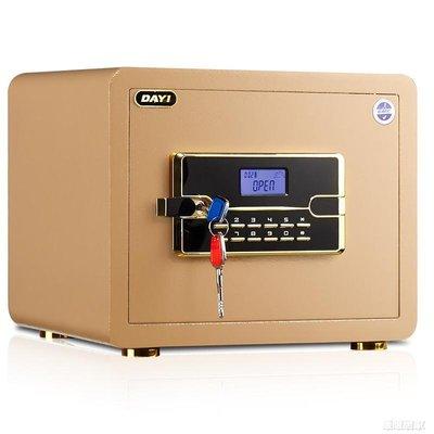 大一土豪金保險箱家用入牆 迷你保險櫃家用NNJ-1260【暖暖居家】