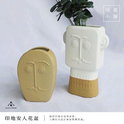 ( 台中 可愛小舖 )印地安 方臉 圓臉 立體 打凸 人面 花器 盆器 陶瓷