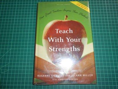 《 Teach With Your Strengths 》 發揮自己的長處 【CS超聖文化2讚】