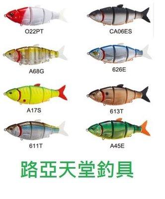 路亞天堂 strike pro 多節魚