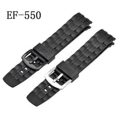 【可開發票】Casio卡西歐edifice手表表帶 適用EF-550550DRBSP橡膠樹脂表帶[國際購] 台北市