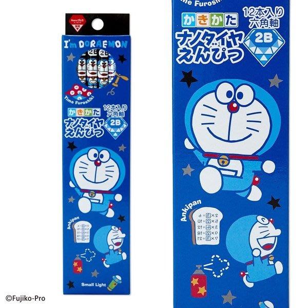 4165本通 日本製 12入鉛筆 2B 小叮噹 4901610247884 下標前請詢問