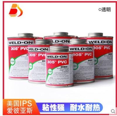 小娜NA精品店 #人氣款IPS WELD-ON 305 PVC膠水 UPVC進口愛彼亞斯 給水管膠粘劑 粘合劑(價格不同