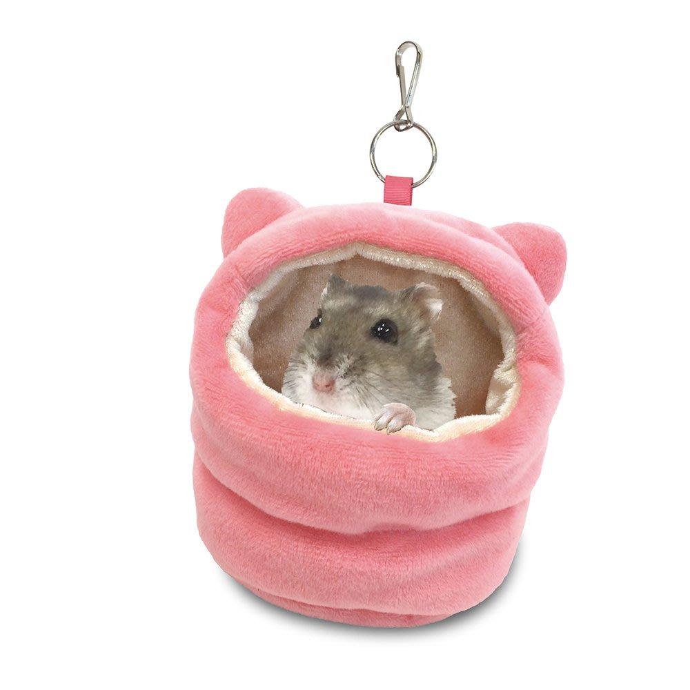 MARUKAN 小動物專用棉窩 寵物鼠保暖吊床 蜜袋鼯睡窩 睡床 立體睡袋 MR-357,鬆緊帶設計超方便,每件400元