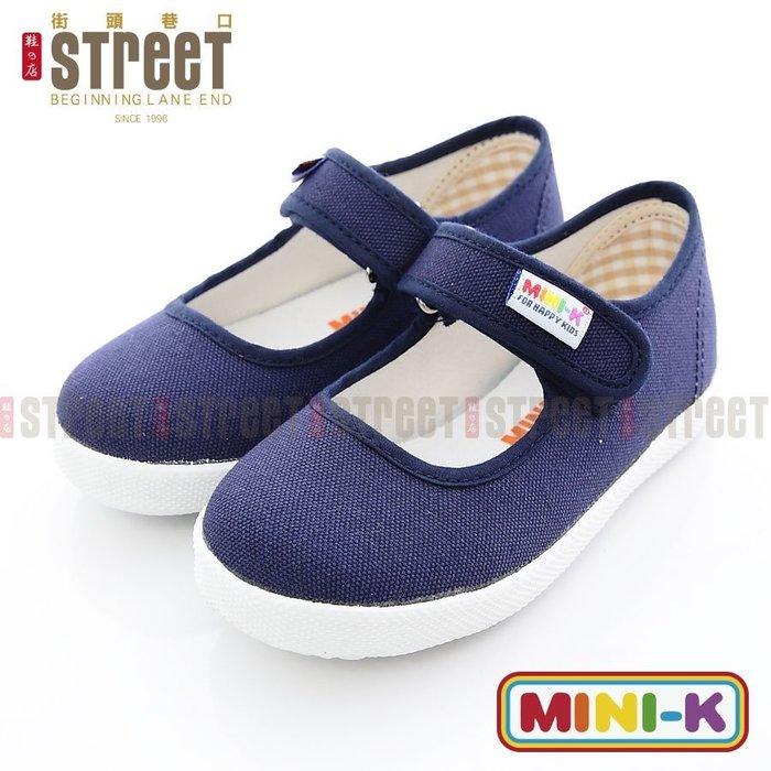 【街頭巷口 Street】台灣自創品牌 MINI-K 童鞋 幼稚園室內鞋KA11700BE
