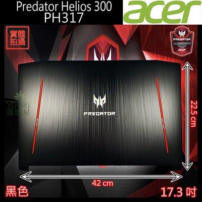 【漾屏屋】含稅 Acer 宏碁 Predator Helios 300PH317 17.3吋 黑色 A殼 外殼 良品 新北市