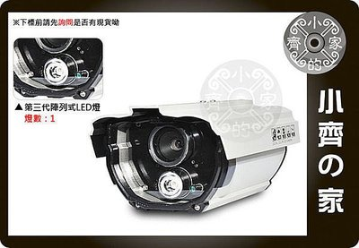 小齊的家 T241 200萬畫素 IPCAM 1080p FullHD 紅外線30米 鋁合金防水 網路攝影機 監視器 ONVIF-特價