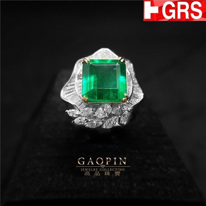 【高品珠寶】GRS 4.88克拉哥倫比亞微油祖母綠戒指 母親節禮物 18k #3757