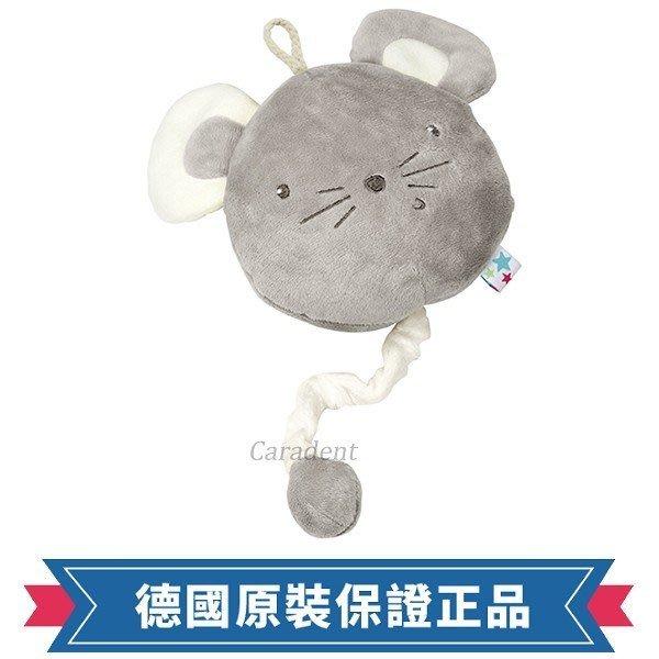 符合歐盟安全規範【卡樂登】 德國 Fashy 淘氣鼠毛絨柔軟音樂玩具 手抓球 嬰兒安撫陪睡玩具 新生兒送禮