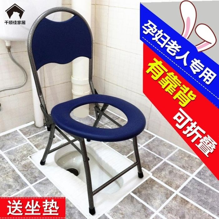 可折疊坐便椅孕婦坐便凳老人坐便器病人廁所大便椅子防滑移動馬桶 MBS