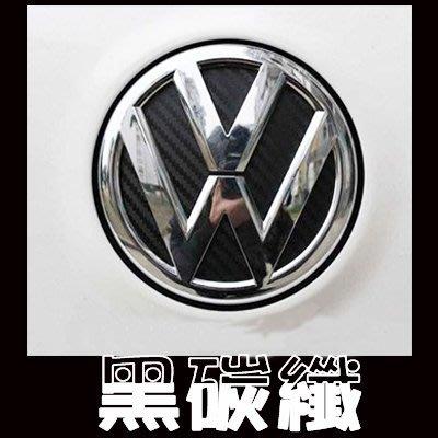 A0064 VW 碳纖尾標貼 LOGO 碳纖 後行李箱 尾標貼 標誌polo golf 5 6 tiguan JATTA