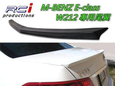 RC HID BENZ W212 類AMG款 尾翼 鴨尾 E200 E250 E350 E63 SEDAN