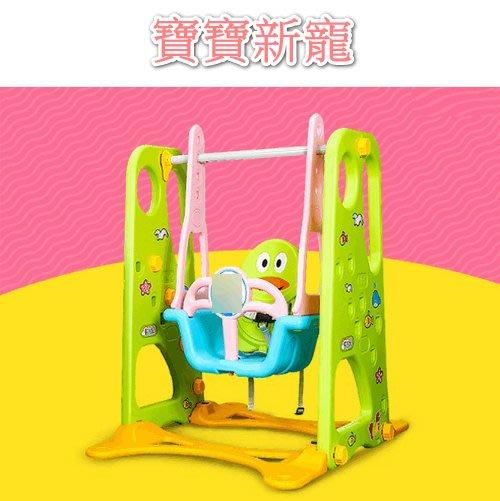 室內嬰兒兒童鞦韆  戶外折疊小孩吊椅盪鞦韆_☆優購好SoGood☆