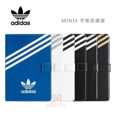 光華商場。包你個頭【Adidas】iPad Mini 4 愛迪達超高質感平板 保護套 皮套 正版