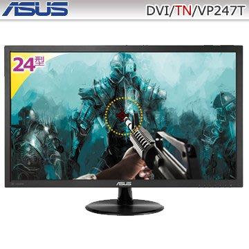 【捷修電腦。士林】ASUS 24型寬螢幕-超低藍光.不閃屏(VP247T) 台北市