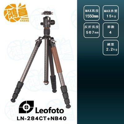 【鴻昌】LEOFOTO LN-284C...