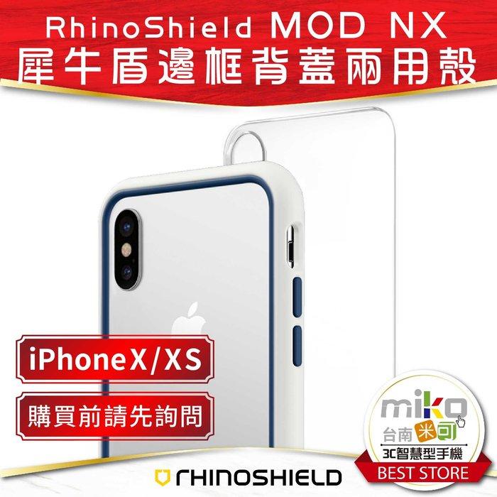 犀牛盾 Apple iPhone X/XS MOD NX 耐衝擊防摔邊框 保護殼 手機殼(IM5)【國華MIKO手機館】