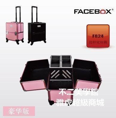 【格倫雅】^萬向輪多層拉桿化妝箱 專業 大號 美發 美甲 化妝箱拉桿23535[g-l-y7