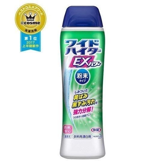 【大欣食品】花王 Kao 花王漂白粉EX 530g 除菌 增豔 消臭