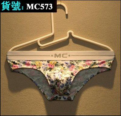 私衣坊=男士純棉印花舒適內褲性感低腰透氣三角褲個性潮流騷比基尼內褲頭 貨號: MC573- MC575