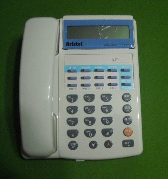 數位通訊~安立達 Aristel  AV  KP20XLB  AKP-90 顯示話機 替代話機
